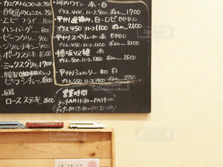 カフェ,文字,メニュー,黒板,レストラン