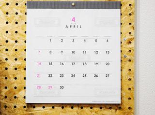カレンダーの写真・画像素材[3012601]