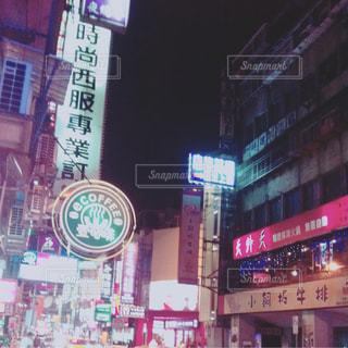 夜の台北の写真・画像素材[939211]