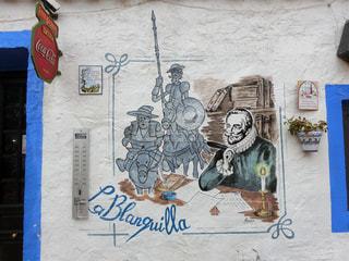 壁に落書きの写真・画像素材[2232865]