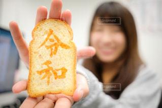 令和パンの写真・画像素材[2134600]