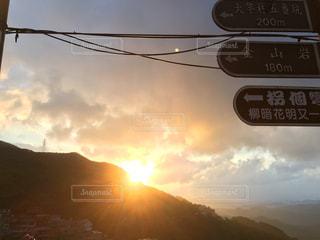日没の前に記号の写真・画像素材[952542]