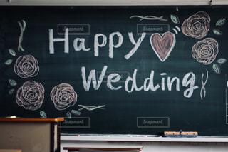 結婚,メッセージ,お祝い,手書き文字
