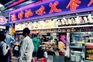 屋台,旅行,香港,休日,ナイトマーケット,休日の過ごし方