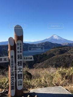 日本百景の写真・画像素材[1020504]