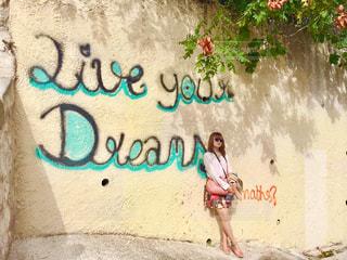 Live your Dreamの写真・画像素材[2278777]