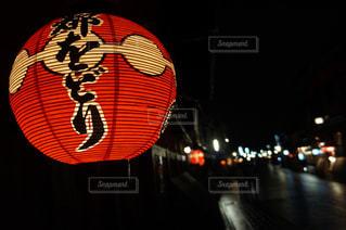 夜,屋外,京都,提灯,休日
