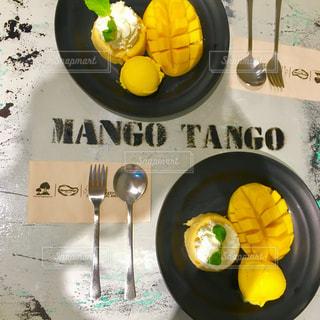 Mango Tangoの写真・画像素材[1036649]