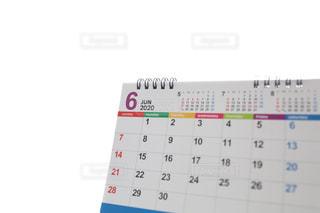カレンダーの写真・画像素材[3067481]