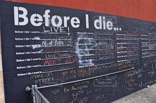 New OrleansのBefore I dieの壁の写真・画像素材[1013095]