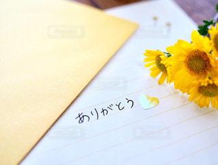 花,黄色,手紙,ハート,幸せ,ありがとう,想い,言葉,感謝,フォトジェニック,気持ち,伝える