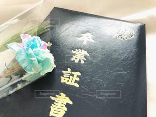 卒業フォトの写真・画像素材[1859710]