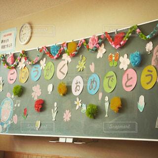 屋内,黒板,教室,新一年生,入学式,黒板アート