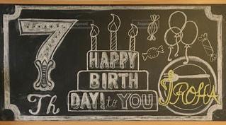ポスター,チョーク,誕生日,お祝い,手書き,漫画,タイポグラフィ,テキスト,7歳,ハピバ,スケッチ,チョークアート,図面,七歳,黒板&ホワイトボード
