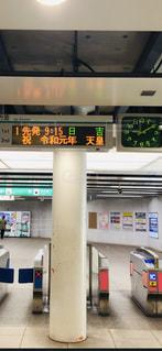 地下鉄の案内表示の写真・画像素材[2126493]