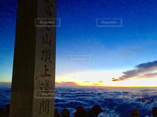 山頂の写真・画像素材[1445082]