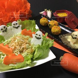 食べ物,秋,オレンジ,野菜,ハロウィン,サラダ,かぼちゃ,人参,にんじん,おばけ,食欲,南瓜,ニンジン,秋の味覚,食欲の秋
