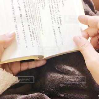 読書の写真・画像素材[1546777]