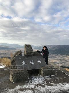 阿蘇の大観峰にての写真・画像素材[1097773]
