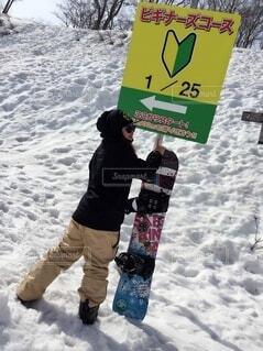自然,風景,冬,雪,屋外,人,運動,スノーボード,ウィンタースポーツ