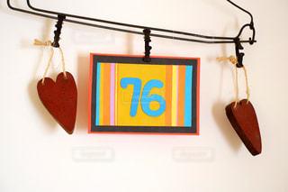 数字 76 と ハートの写真・画像素材[1134489]