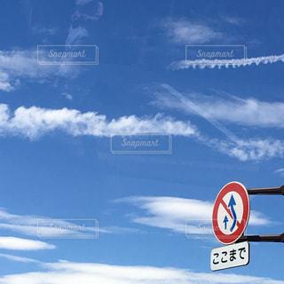 きれいな空でした(*^^*)の写真・画像素材[1278072]