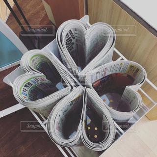 ハート,新聞紙