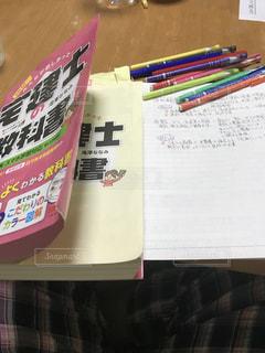 ペン,勉強,試験勉強,宅建