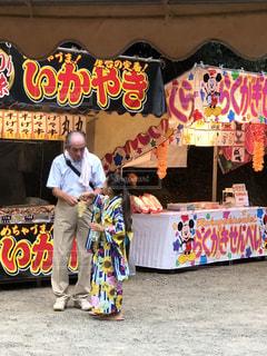 村祭りの写真・画像素材[1450426]