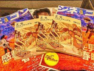 読書の秋🍁の写真・画像素材[1546391]