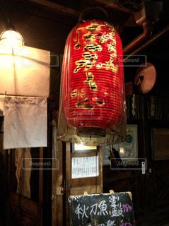 京都🍁の写真・画像素材[1666013]