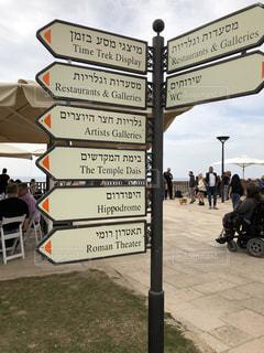 矢印,標識,旅行,パラソル,曇り空,歩道,レストラン,海外旅行,中東,観光客,車椅子,フォトジェニック,鉄柱,多色,方向標識
