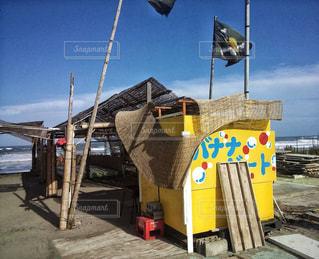 夏,看板,青空,波,黄色,海岸,旅行,旗,木材,茨城県,バナナボート,木造,海の家,フォトジェニック,多色