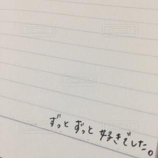 ノートの写真・画像素材[392020]