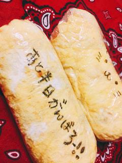 文字,お弁当,おにぎり,メッセージ,オムライス,がんばろう,手書き,日本語,手書き文字