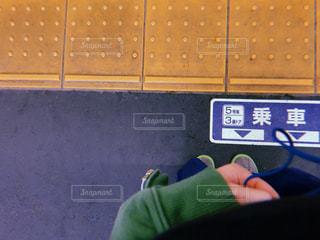 電車の写真・画像素材[2278876]