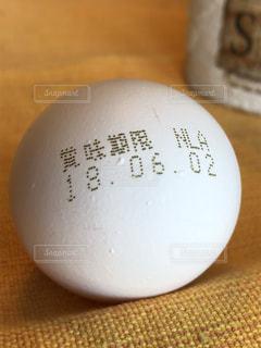 クローズ ボトルのアップ - No.1192517
