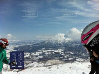 羊蹄山を見下ろすニセコアンヌプリ - No.1135700
