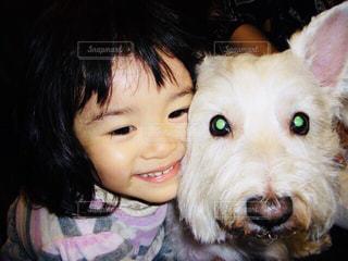 愛犬と愛娘 - No.1150355
