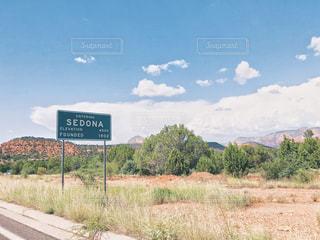 セドナへ続く道と空の写真・画像素材[2015623]