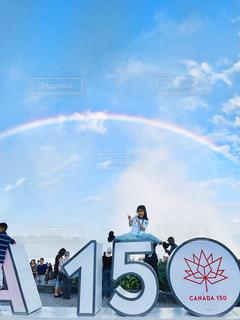 虹だよー!の写真・画像素材[2032602]