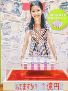 1億円体験の写真・画像素材[2810918]