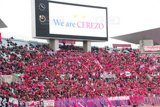 ☆We are CEREZO☆ - No.1165067