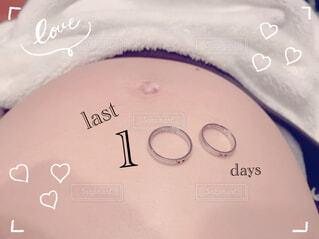 妊娠,妊婦,手書き,お腹,テキスト,妊娠中,記念フォト,妊婦のお腹,残り100日,残り100日写真