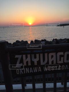 綺麗,夕焼け,夕方,沖縄,サンセット,旅行先