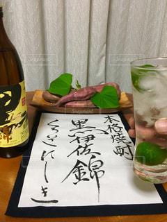 芋焼酎の黒伊佐錦の写真・画像素材[1430954]