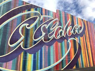 カカアコのウォールアートの写真・画像素材[2376404]