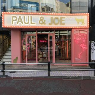 ピンク,ピンク色,コスメ,桃色,pink,デパコス,インスタ映え,ピンクの壁,ポール&ジョー,PAUL&JOE,デパートコスメ