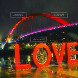 彩虹橋とLOVEモニュメントの写真・画像素材[1683960]
