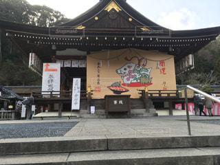 京都松尾大社の正月の写真・画像素材[1693667]